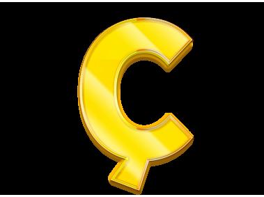 3D Golden Letter Ç