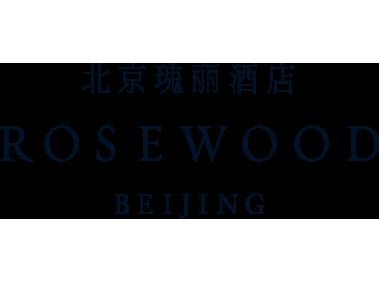 Rosewood Hotel & Resorts Logo