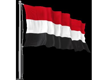 Yemen Waving Flag PNG Image